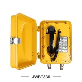 防爆光纤电话机
