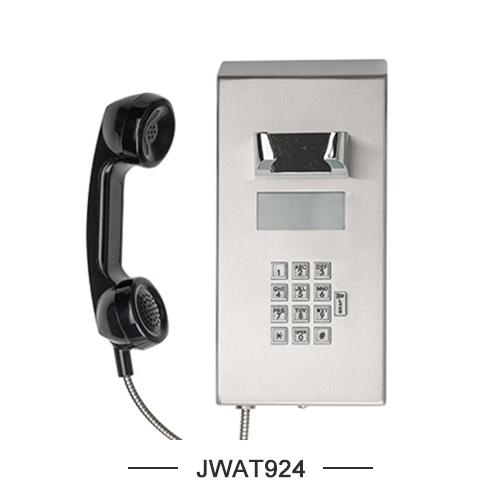防水电话机