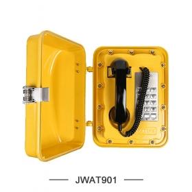 IP防水电话机