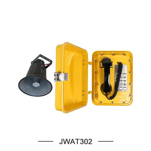 防水扩音电话机