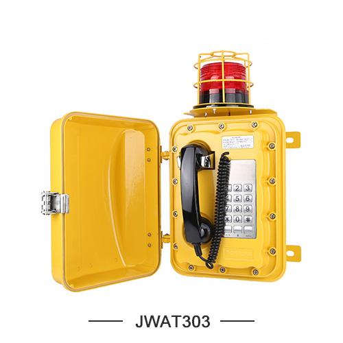 防水声光电话机